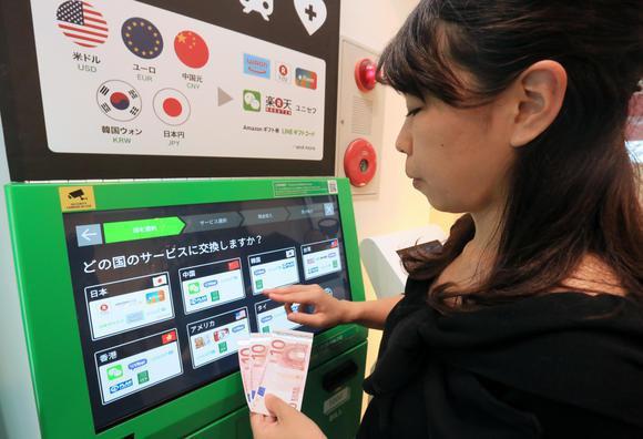 日本有業者在機場推出外幣兌換機,讓旅客可把未用的日圓現金換成電子現金,例如iTu...