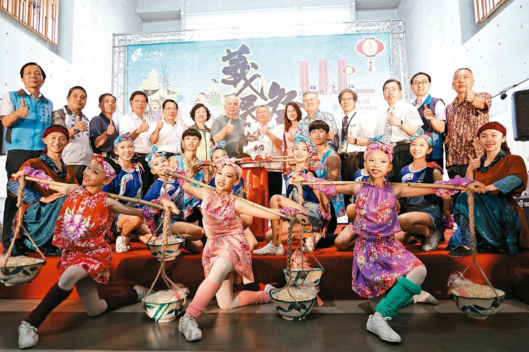 新竹縣客家義民祭將在9月9日盛大開幕,文化局昨天為活動暖場。 記者陳妍霖/攝影