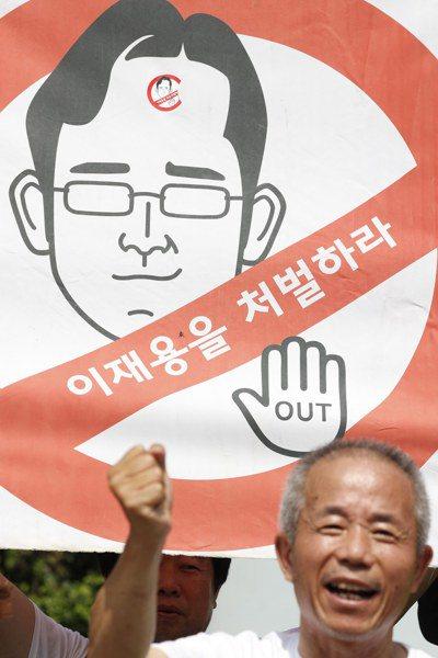 南韓民眾在首爾法院外抗議法官輕判李在鎔。(歐新社)