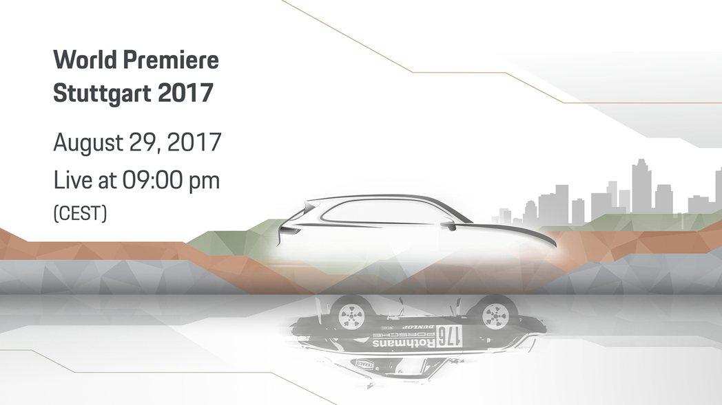 全新Porsche Cayenne即將於德國斯圖加特首演。圖/Porsche提供