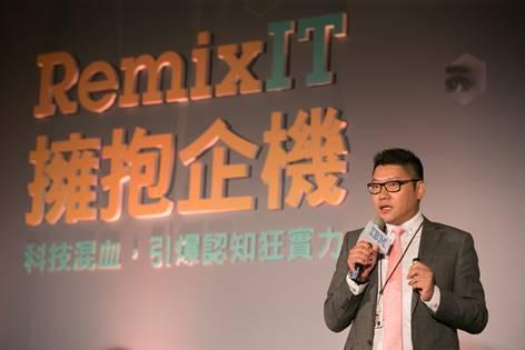 台灣IBM硬體系統事業部總經理李正屹表示,「順應認知浪潮,IBM聚焦『以數據為資...
