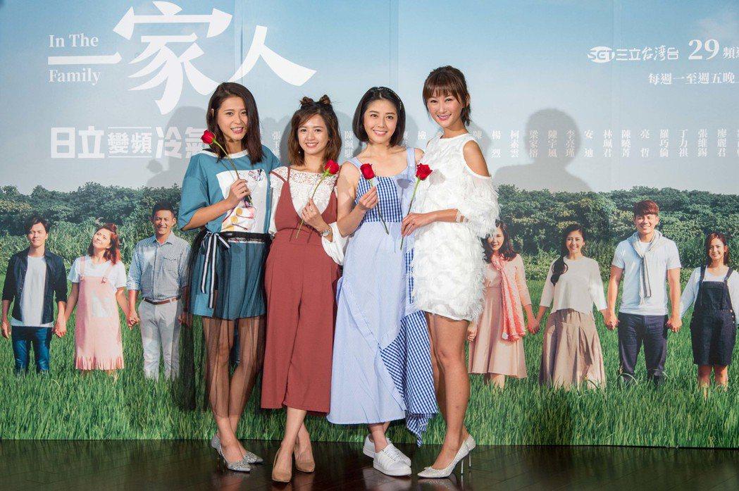 李燕(左起)臧芮軒、韓瑜、陳珮騏在劇中是四姊妹  圖/三立提供
