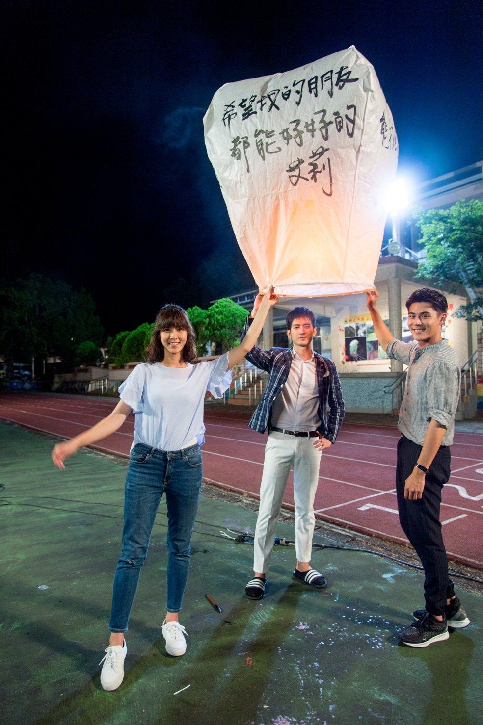 魏蔓(左起)簡宏霖和陳奕一起放天燈  圖/三立提供