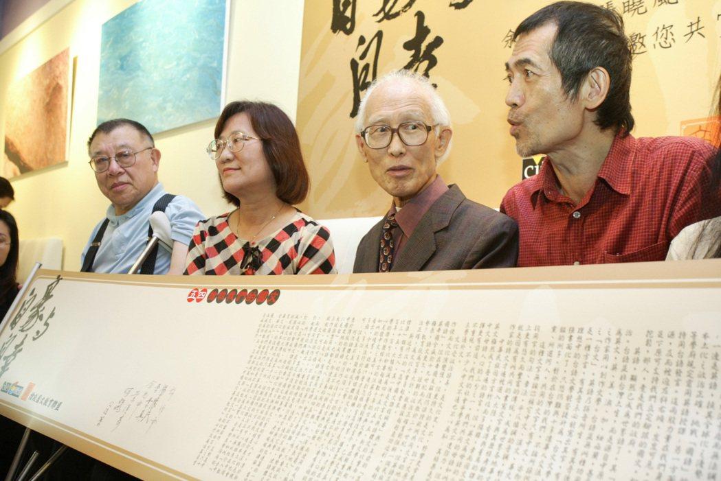 12年前,余光中(右二)和中研院士許倬雲(左一)、音樂家李泰祥(右一)等人發起搶...