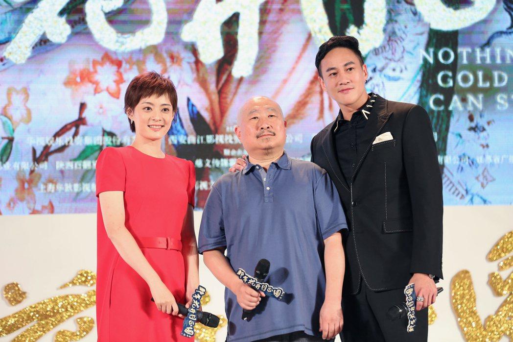 何潤東(右起)、導演丁黑、孫儷出席「那年花開月正圓」北京發布會。圖/達騰娛樂提供