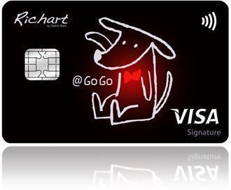 台新銀行@GoGo黑狗卡,刷卡感應時會發亮,廣受年輕族群歡迎,有近7成都是年輕客...