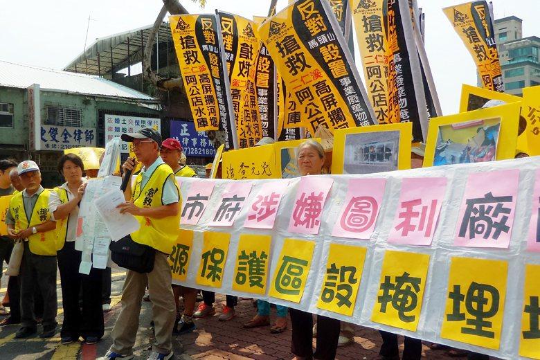 反馬頭山自救會曾率眾到高雄地檢署,控告高雄市政府涉嫌圖利廠商。 圖/聯合報系資料照