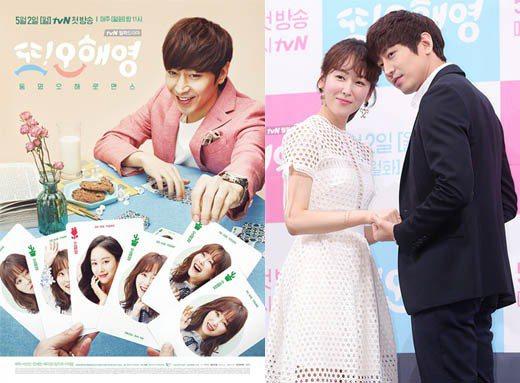 tvN《又,吳海英》。圖/圖左擷自tvN《又,吳海英》;圖右bntnews提供