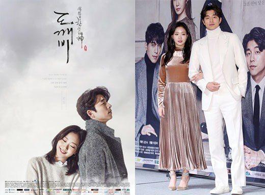 tvN《孤單又燦爛的神-鬼怪》。圖/圖左擷自tvN《孤單又燦爛的神-鬼怪》;圖右...