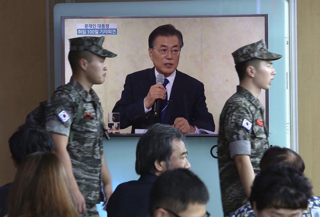 南韓總統文在寅呼籲「要有半島和平由我們自己來守護的主人翁意識,從追求國家利益出發...