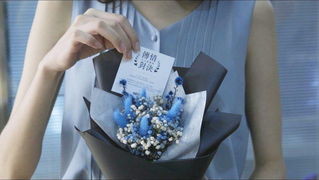《Garena 傳說對決》特製英雄限定花束,為玩家獻上七夕祝福。