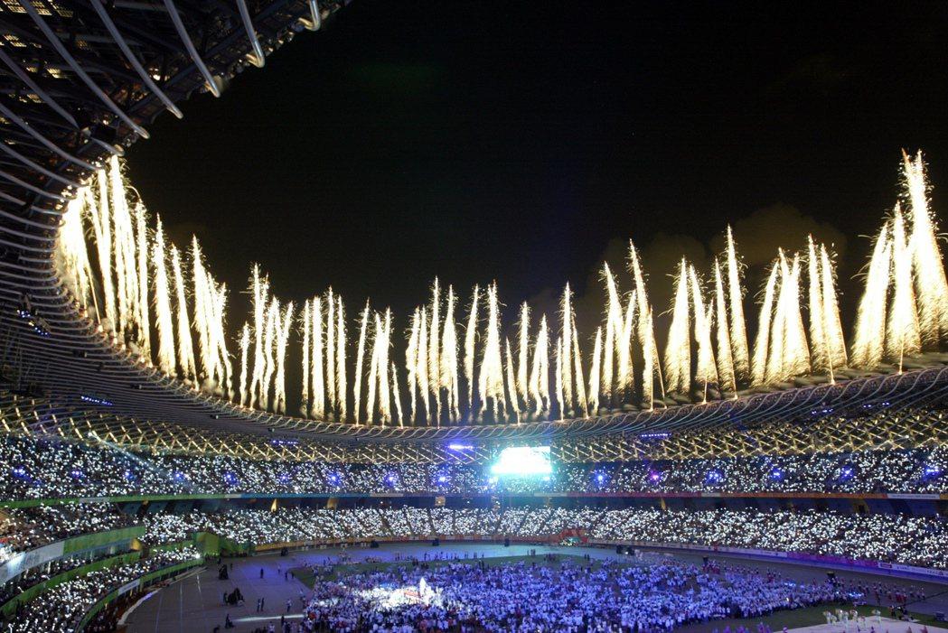 高雄世運閉幕典禮場面壯觀。 圖/本報資料照片