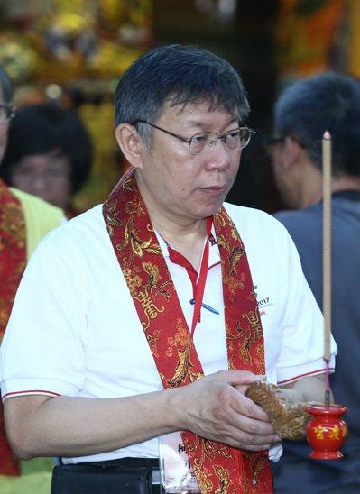 台北市長柯文哲7月間曾前往關渡宮參拜,為世大運祈福,並宣布即日起吃素到世大運結束...