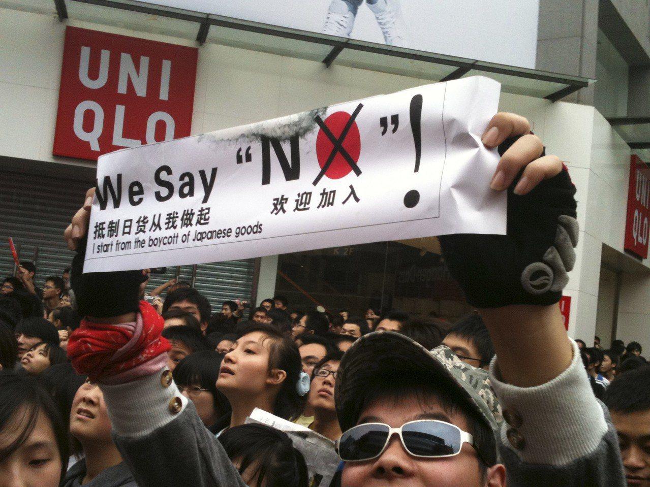 2005年,為反對日本歷史教科書及日方爭取加入安理會,中國民眾串聯發起抵制日貨運...