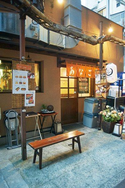 店面就在三原小路蕎麥麵店長屋的一角。