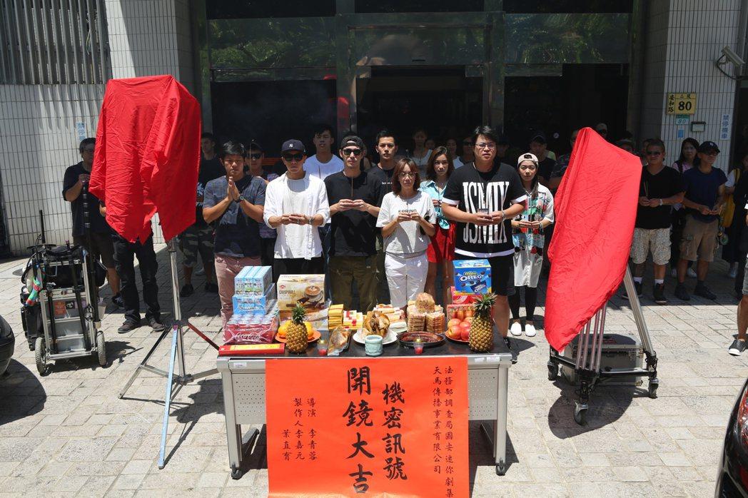 謝坤達(白衣左起)、黃騰浩、導演李青蓉出席「機密訊號」開鏡儀式。圖/機密訊號劇組