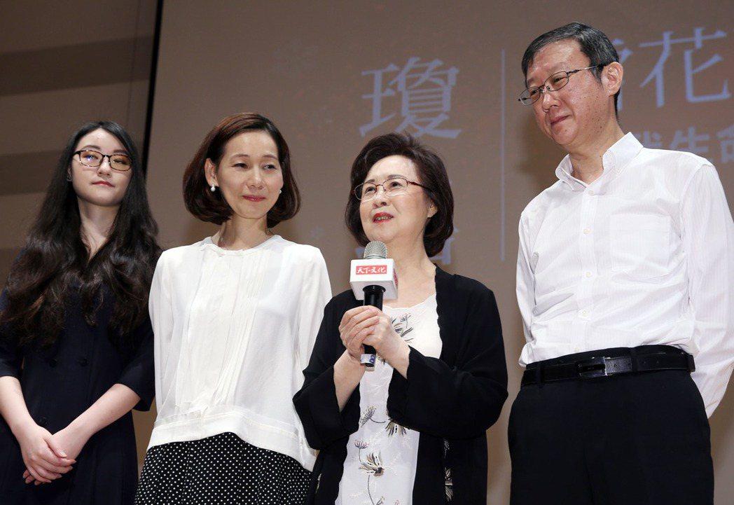 瓊瑤(右二)出席《雪花飄落之前:我生命中最後的一課》新書座談會,談「善終權」的新