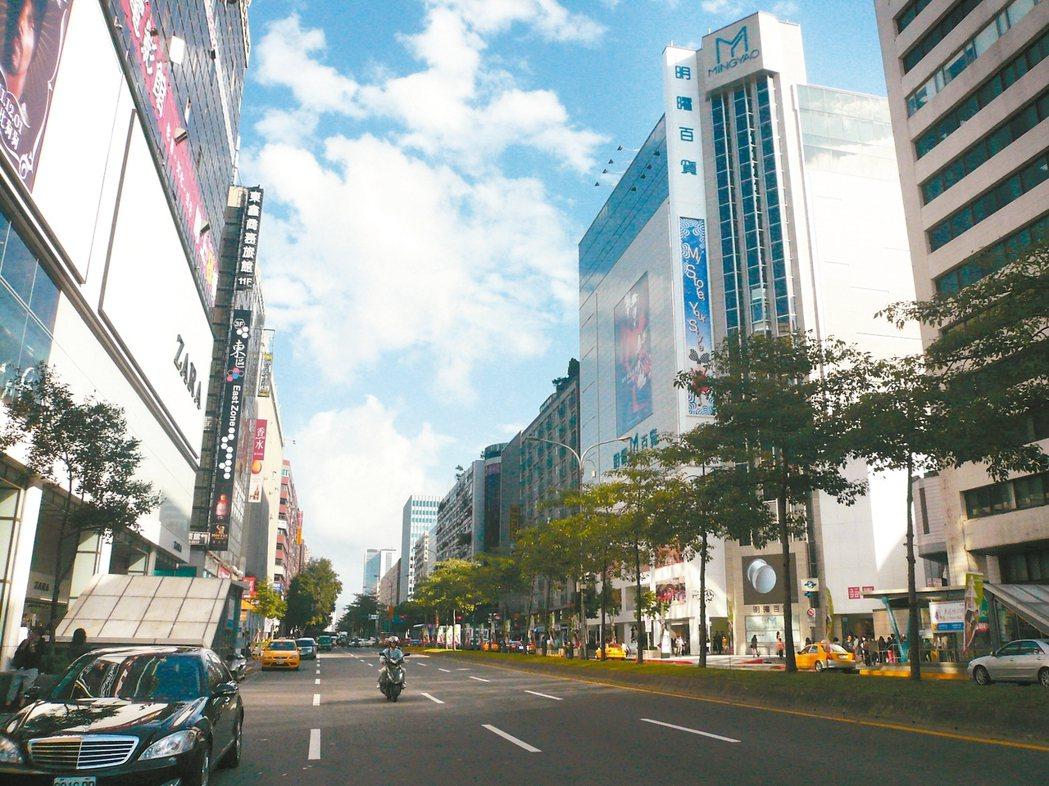 台北市東區忠孝東路四段是全國店面含金量最高的路段。 報系資料照