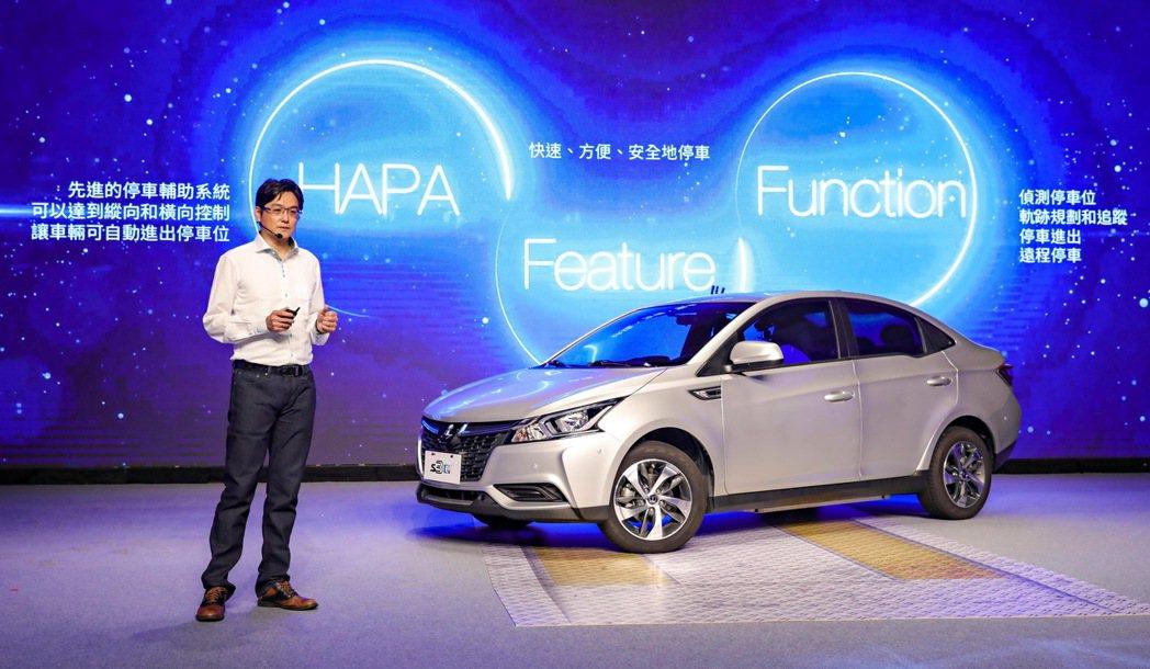 輝創電子副總經理林俊男以手機車聯網秀出國人自主設計APA技術。 圖/納智捷提供
