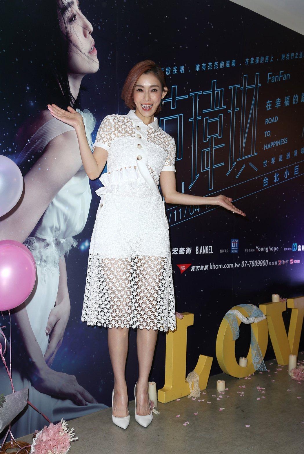 范瑋琪11月4日將在台北小巨蛋開唱。圖/聯合報系資料照