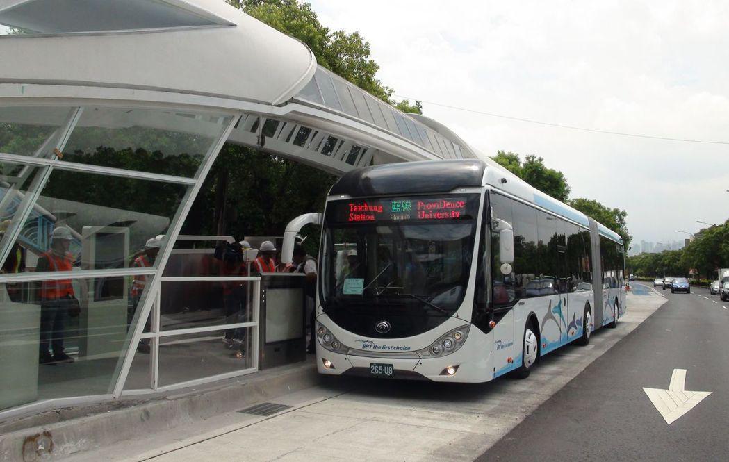 台中BRT机电标仲裁结果今出炉,台中市捷运工程处应给付1.8亿余元,给机电标得标...