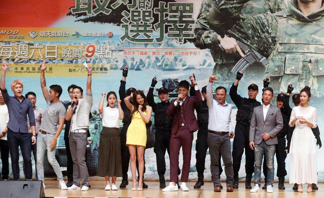 國防部形象連續劇「最好的選擇」下午在台北市中山堂舉行首映會,會後所有貴賓一起合唱...