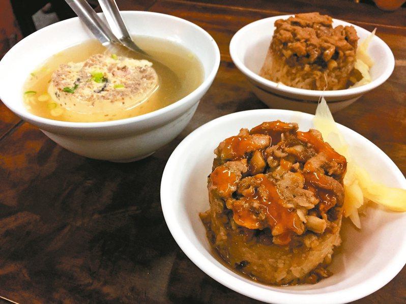 北港蔡筒仔米糕,配上一碗蒸蛋湯是經典組合。 記者陳睿中/攝影