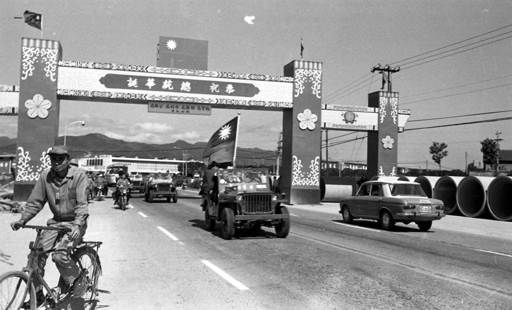 「飛躍羚羊」紀政,1968年墨西哥奧運奪銅,車隊在台北市區遊行時,通過「恭祝總統...