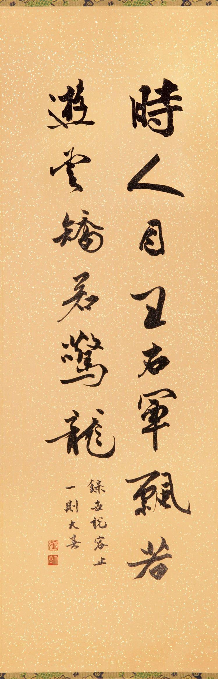 張大春寫「世說新語,容止」 。圖/松蔭裡藝廊提供