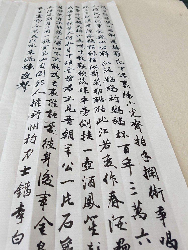 張大春近期常寫小字。圖/張大春提供