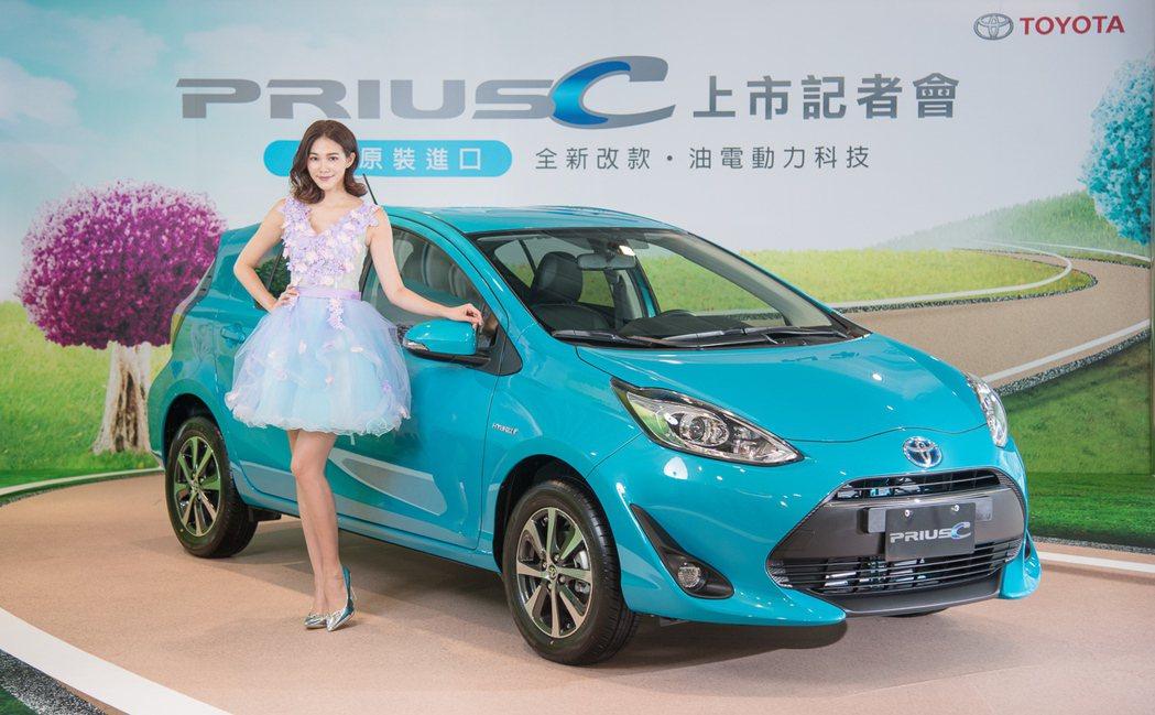 全新小改款的Toyota Prius c。 圖/和泰汽車提供