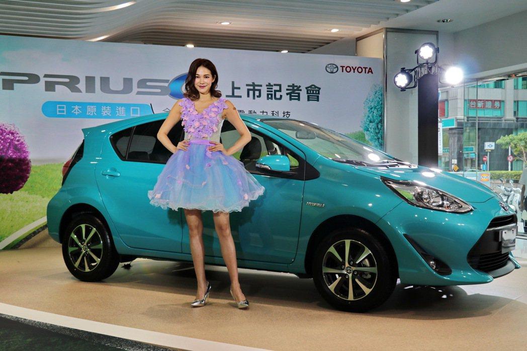 Toyota Prius c。 記者陳威任/攝影