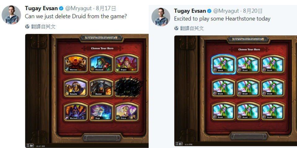 圖/MrYagut推特
