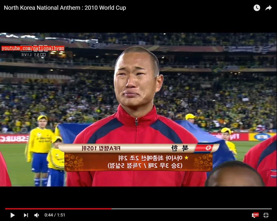 據傳,2010年北韓世足賽3連敗,不少教練、球員回國後被抓去邊疆、礦坑勞改。圖為...