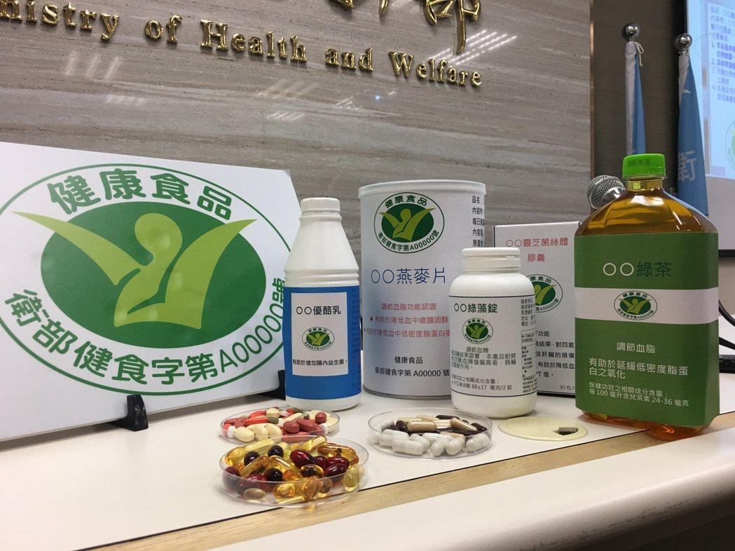 健康食品示意圖。 記者鄧桂芬/攝影