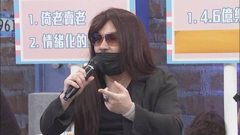 Makiyo再度重返螢光幕,新聞話題仍不斷,也被媒體與網友貼上生活白癡大小姐、拜金、社會事件主角等標籤,Makiyo一一解釋事情由來,像是夏天穿羽絨衣在戶外辦事瘦10公斤的新聞,她表示腦海裡已經有媽...