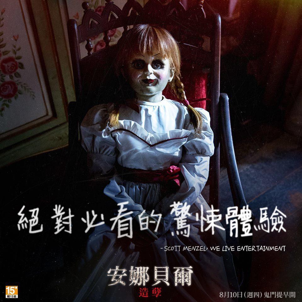 圖/摘自華納官方臉書