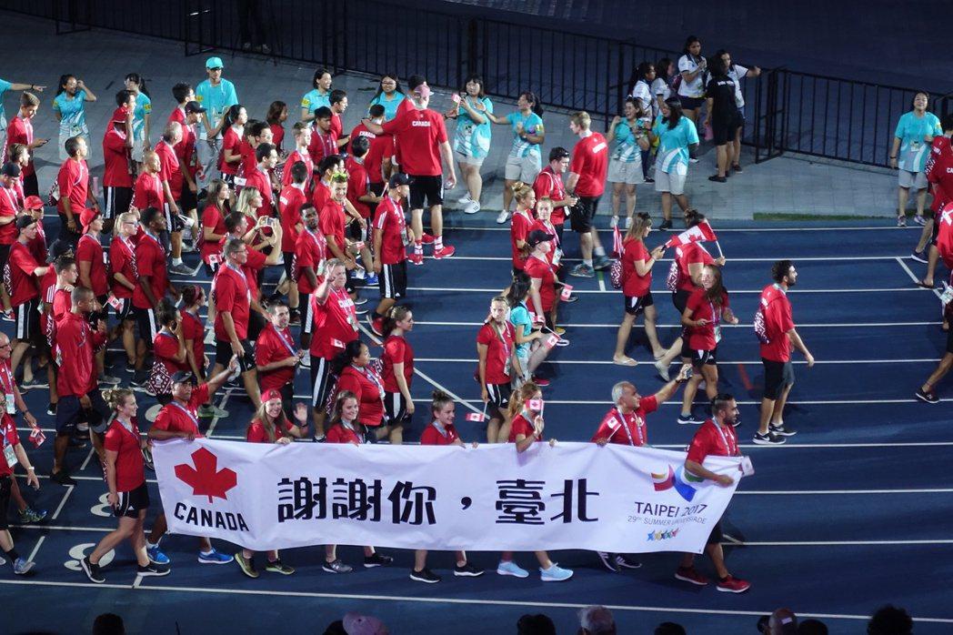 世大運晚閉幕式,加拿大選手舉著「謝謝你,台北」旗幟,向台北市致謝。記者邱瓊玉/攝...