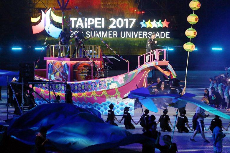 2017年台北世大運在一片驚呼中落幕了。 圖/聯合報系資料照