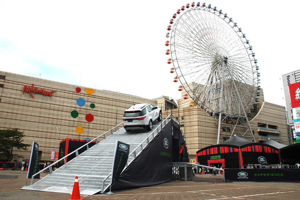 「Land Rover Experience Tour 全地形駕馭體驗會」。記者林昱丞/攝影