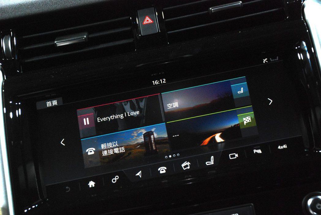 10.2吋觸控式多媒體螢幕,搭配InControl Touch Pro資訊娛樂系...
