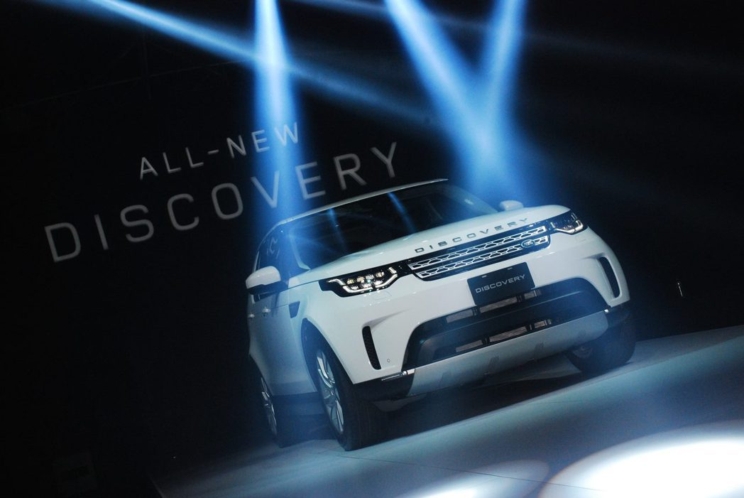 全新Land Rover Discovery。記者林昱丞/攝影