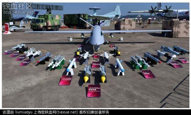 中國大陸成為世界最大規模的無人機集群,打破美國保持的紀錄。 圖/摘自鐵血社區