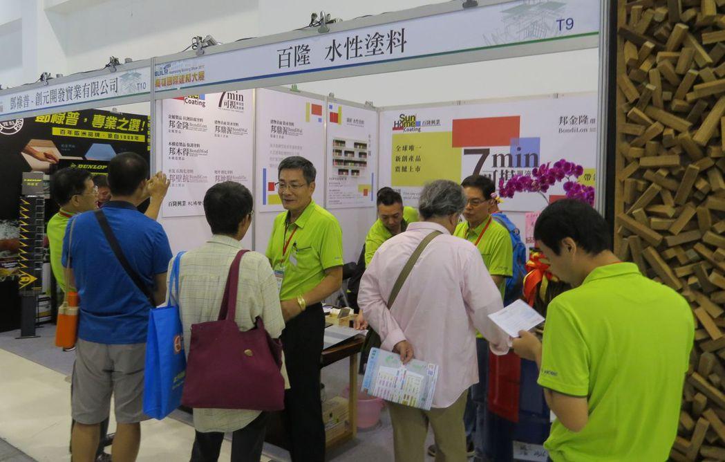 台灣百隆興業於「2017高雄國際建材大展」中展出歷經多年不斷創新研發的革命性產品...