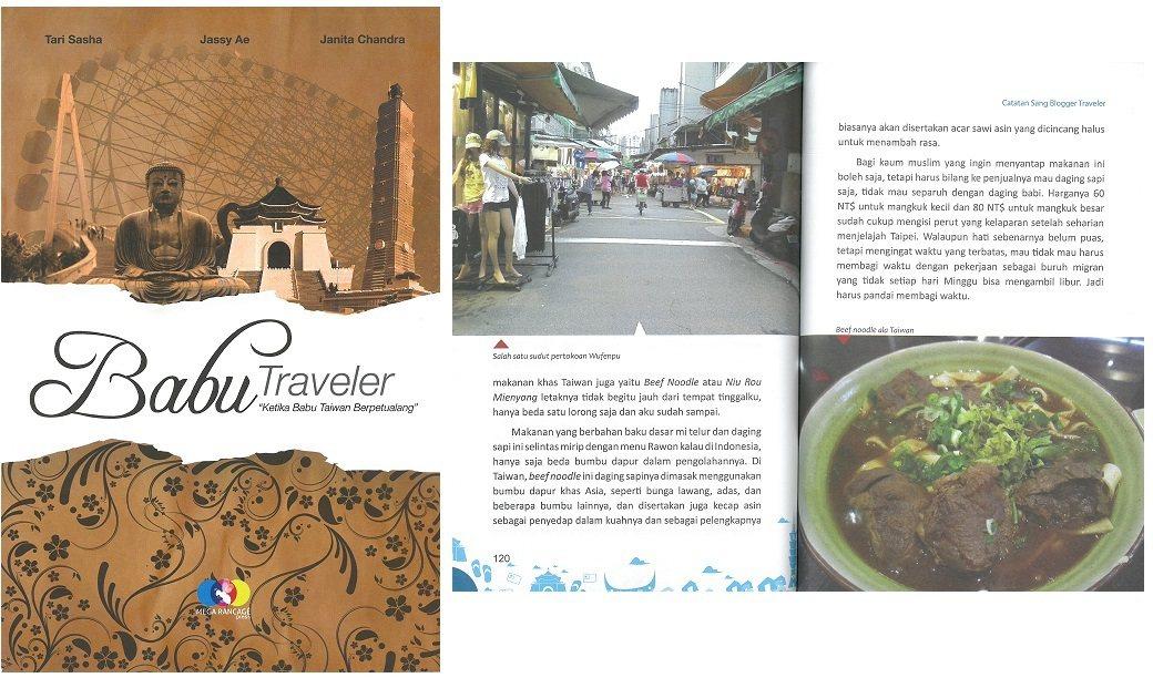 在移工圈很受歡迎的《女傭旅行者》,內容圖文並茂,介紹台北五分埔和牛肉麵。Tari...
