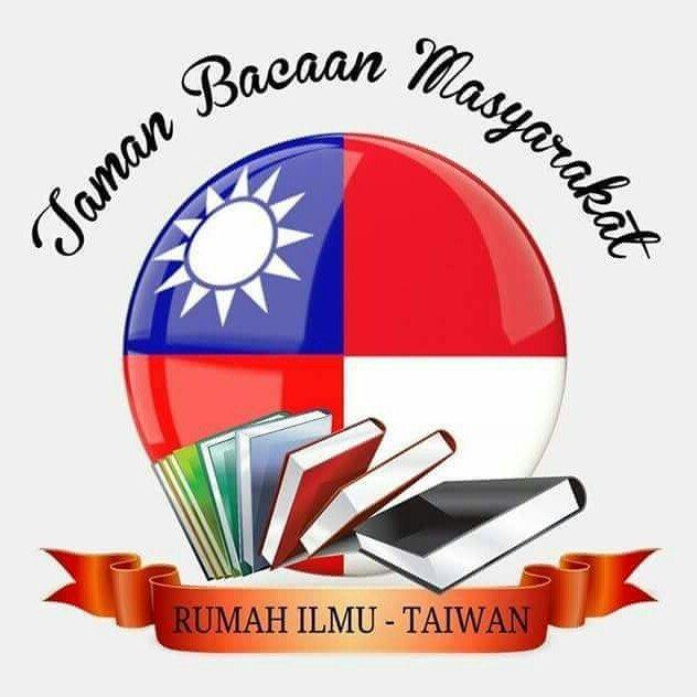 印尼閱讀推廣組織TBM照字面直譯,為「社區圖書館」的意思。