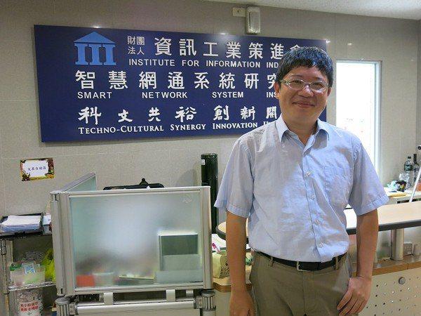 圖三 : 資策會智通所組長林敬文認為,台灣目前硬體技術不成問題,外型設計能力則較...