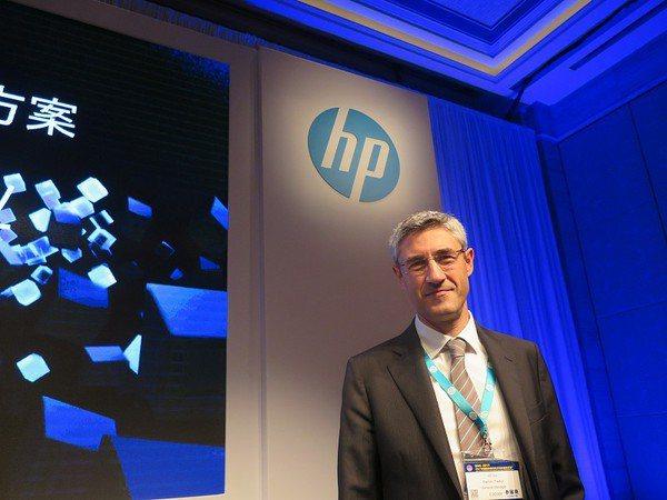 HP Jet Fusion 3D解決方案副總裁兼經理Ramon Pastor指出...