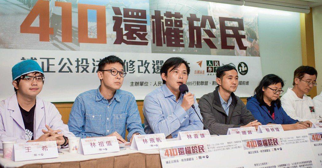 圖:中國時報