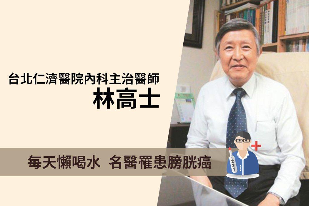 ●現職:台北仁濟醫院內科主治醫師●年齡:65歲●學歷:中國醫藥大學中醫學...
